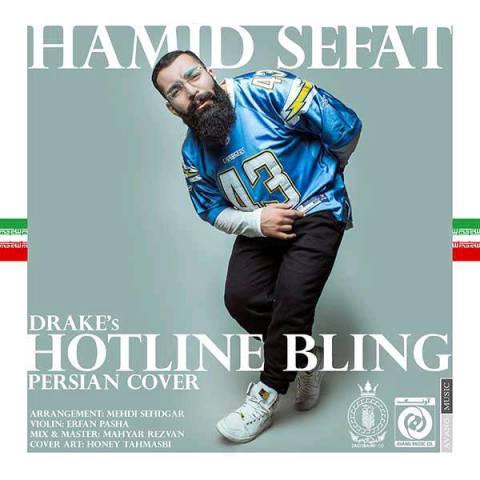hamid-sefat-hotline-beling