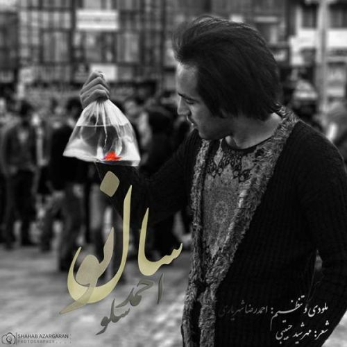 آهنگ جدید احمد سلو سال نو